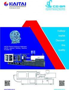 e-katalog-1-min